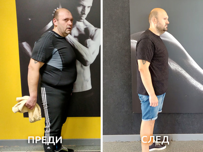 21kg weith loss man - before and after